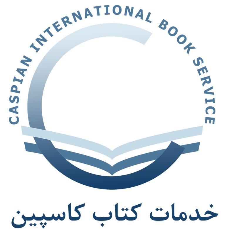 انتشارات بین المللی کتاب کاسپین